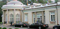 Официальная резиденция президента РФ - объект «107» ФСО России